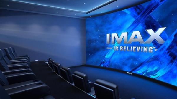IMAX Private Theater