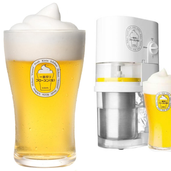 frozen-beer-slushie-maker-xl